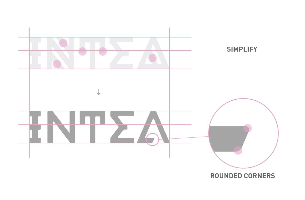 logo_intea_font
